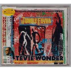 Wonder, Stevie - CD - JAP -  Jungle Fever - Sealed