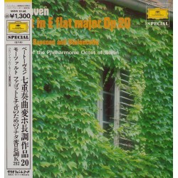 Beethoven - LP - JAP - Mozart Sonata For Bassoon And Violoncello