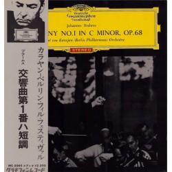 Karajan - LP - JAP - Brahms