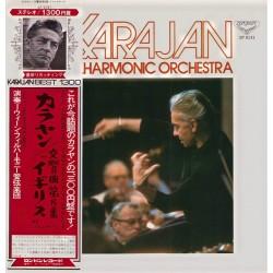 Karajan - LP - JAP - Wien Philharmonic Orchestra