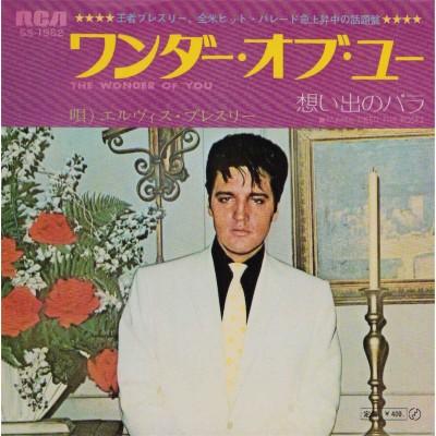 """Presley, Elvis - 7"""" - JAP -  The Wonder Of You"""