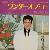"Presley, Elvis - 7"" - JAP - The Wonder Of You"