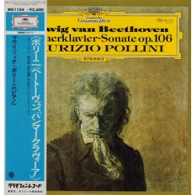 Beethoven - LP - JAP - Hamerklavier - Sonate