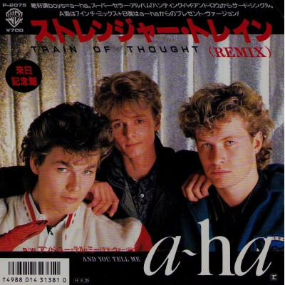 "A-ha - 7"" - JAP - Train of Thought (Remix) - PROMO"