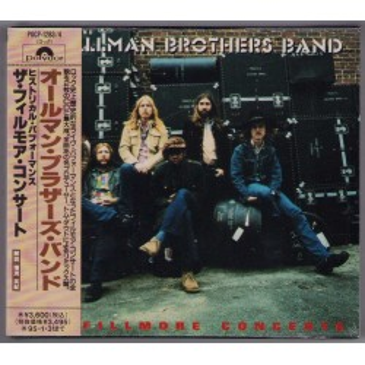 Allman Brothers Band - 2 CD - JAP - At Fillmore Concerts - Sealed