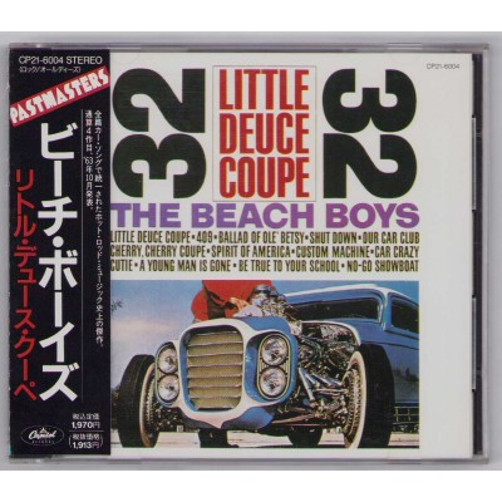 Beach Boys - CD - JAP - Little Duelle Coupe