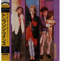 """Thompson Twins - 12"""" - JAP - Sister Of Mercy"""