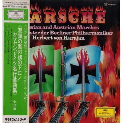 Karajan - 2 LP - JAP - Pression and Austrian Marches