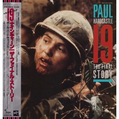 Hardcastle, Paul - LP - JAP - The Final Story - WHITE LABEL PROMO
