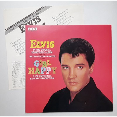Presley, Elvis - LP - JAP - Girl Happy - No OBI