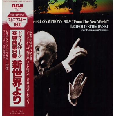 Dvorak - LP - JAP - From The New World