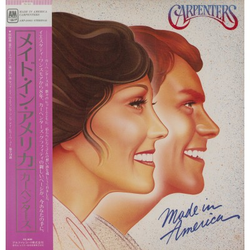 Carpenters - LP - JAP - Made In America