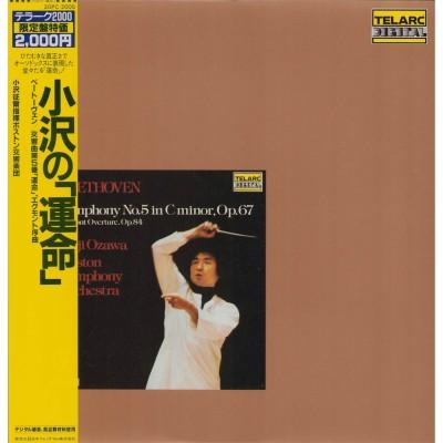 Beethoven - LP - JAP - Symphony No.5 in C Minor, Op.67