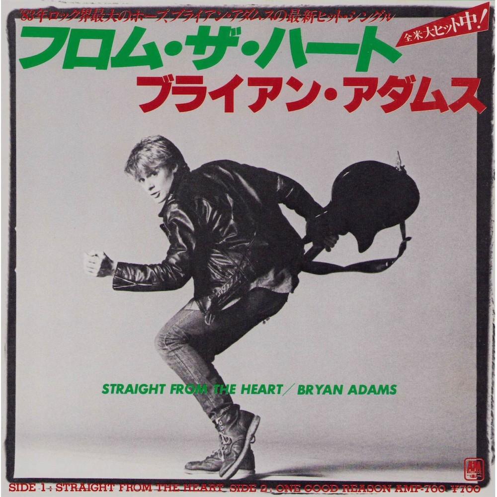 "Adams, Bryan - 7"" - JAP - Christmas Time"