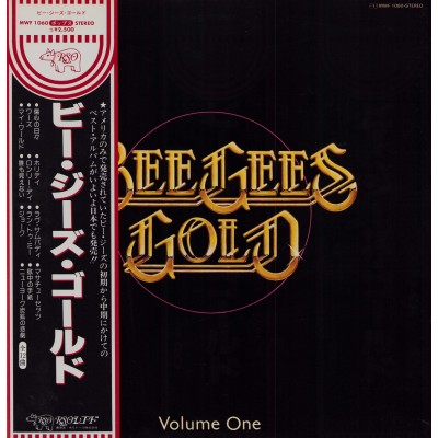 Bee Gees - LP - JAP - Glod Vol.1