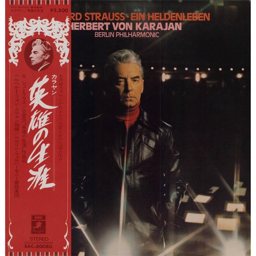 Karajan - LP - JAP - Richard Strauss - Ein Heldenleben