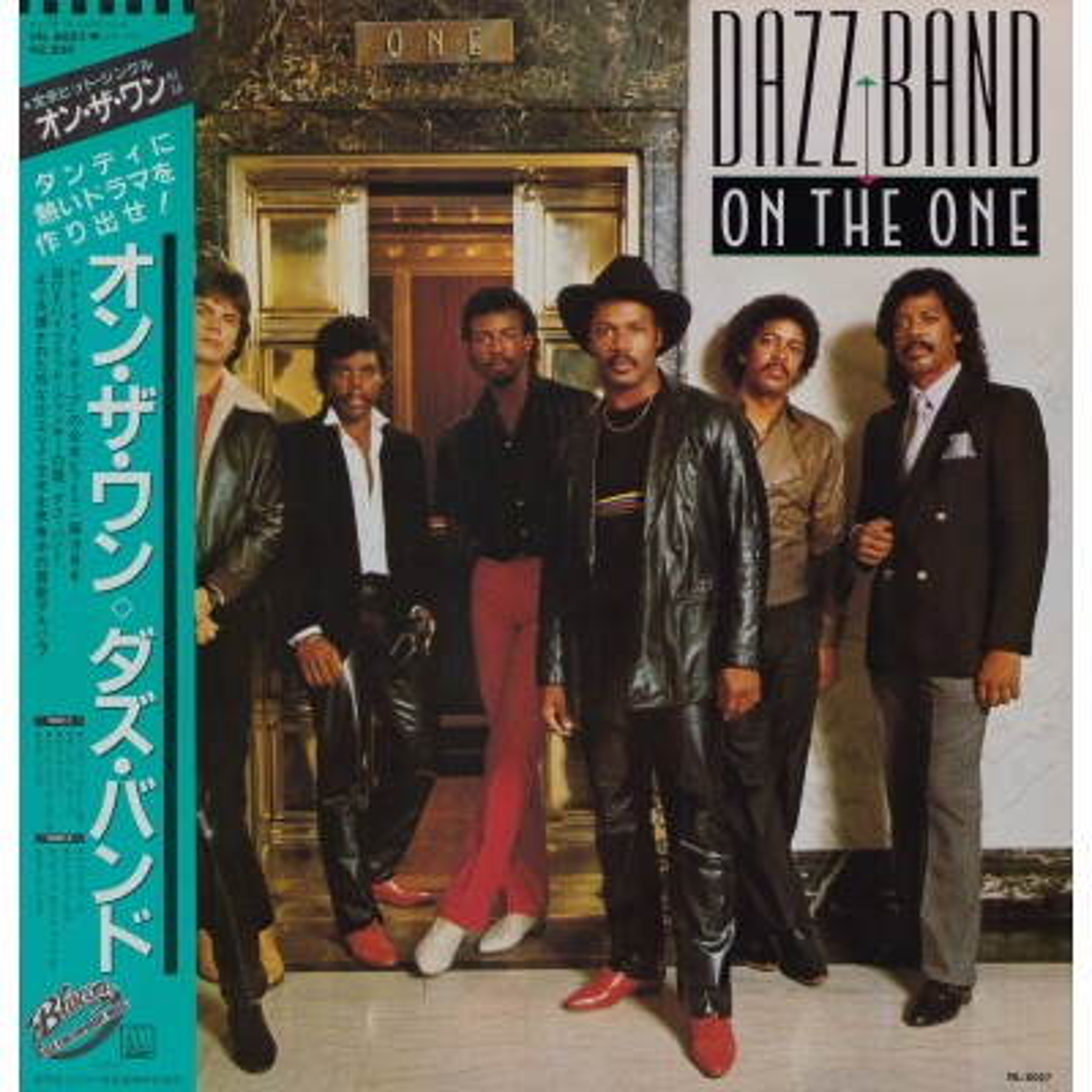Dazu Band - LP - JAP - On The One