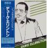 Ellington, Duke - LP - JAP - The Essence Of Jazz