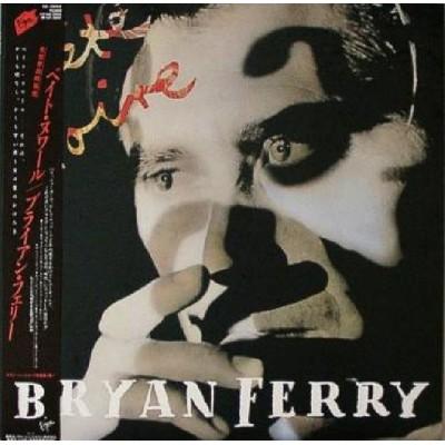 Ferry, Bryan - Roxy Music - LP - JAP - Bete Noire - PROMO