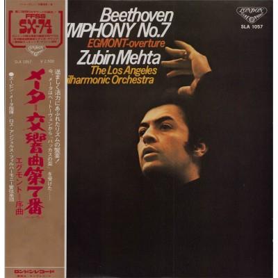 Karajan - LP - JAP - Beethoven Symphonie Nr.7
