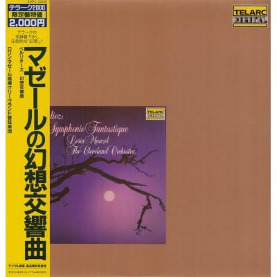 Berlioz - LP - JAP - Symphony Fantastique