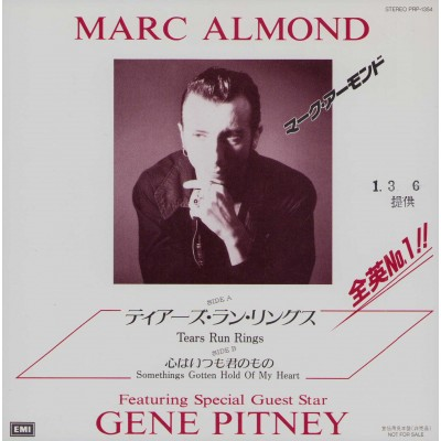 Almond, Marc - LP - JAP - Tears Rum Rings - PROMo Only