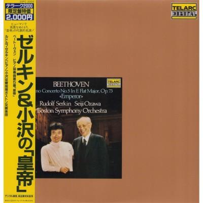 """Beethoven - LP - JAP - Piano Konzert Nr. 5 In E Flat Major, Op.73 """"Emperor"""""""