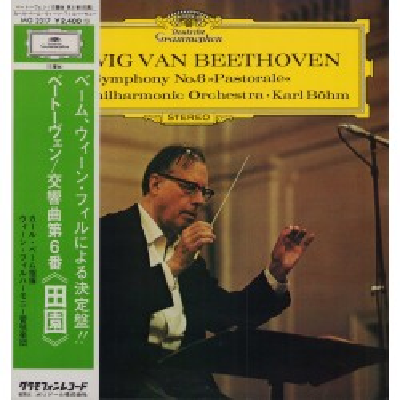 Beethoven - LP - JAP - Symphony No.6