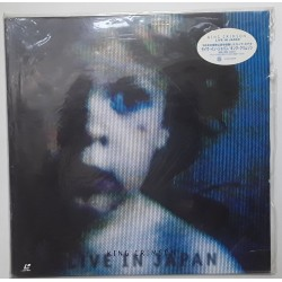 King Crimson - Laserdisc - JAP - Live In Japan