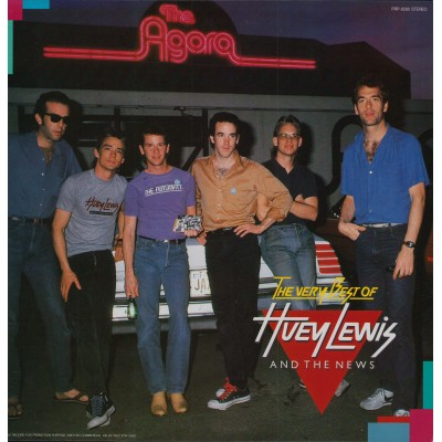 Huey Lewis and The News - LP - JAP - The Very Best Of Huey Lewis And News - PROMO ONLY