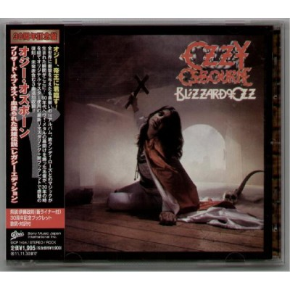 Osbourne, Ozzy - CD - JAP - Blizzard Of Ozz - PROMO