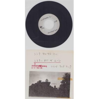 """Fleetwood Mac - 7"""" JAP - ACETATE - You Make Loving Fun"""
