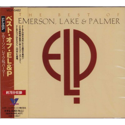 Emerson, Lake & Palmer - CD - JAP - The Best Of Emerson Lake & Palmer - PROMO - SEALED