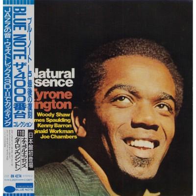 Washington, Tyrone - LP - JAP - Natural Essence