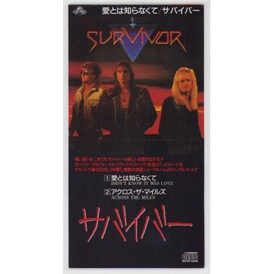 """Survivor - 3"""" CD - JAP - Didn't Know it was Love"""