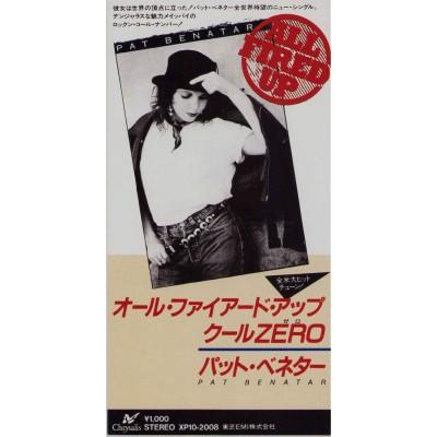 "Benatar, Pat - 3"" CD - JAP - Everybody Lay Down - PROMO - SEALED"