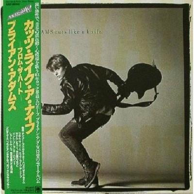 Adams, Bryan - LP - JAP - Cuts Like A Knife