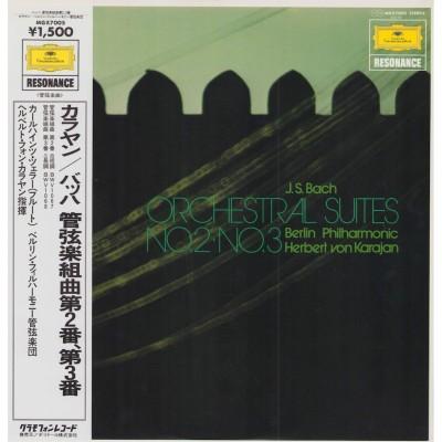 Johann Sebastian Bach - LP - JAP - Orchestral Suites