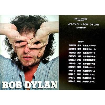 Dylan, Bob - Tourbook - JAP - 1978 Japantour