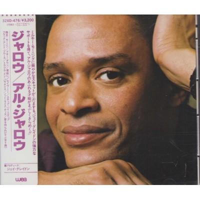 AL Jarreau - CD - JAP - Jarreau