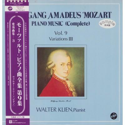 Mozart - LP - JAP - Piano Music - PROMO