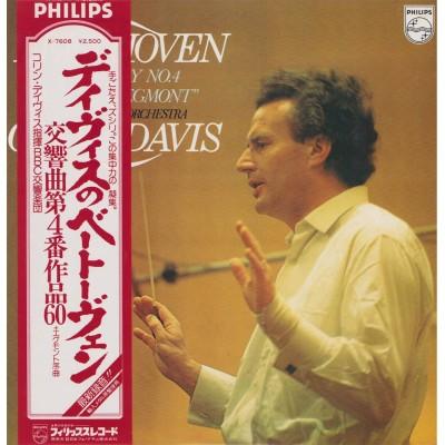 Beethoven - LP - JAP - Symphony No.4