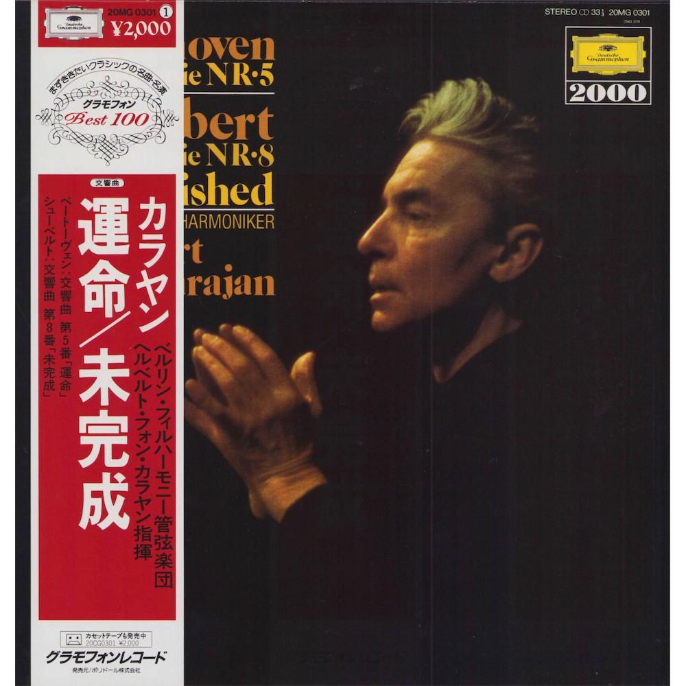 Karajan - LP - JAP - Beethoven Symphony No.5 in C Minor, Op.67