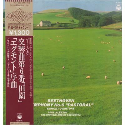 "Beethoven - LP - JAP - Symphony No.6 "" Pastoral"""