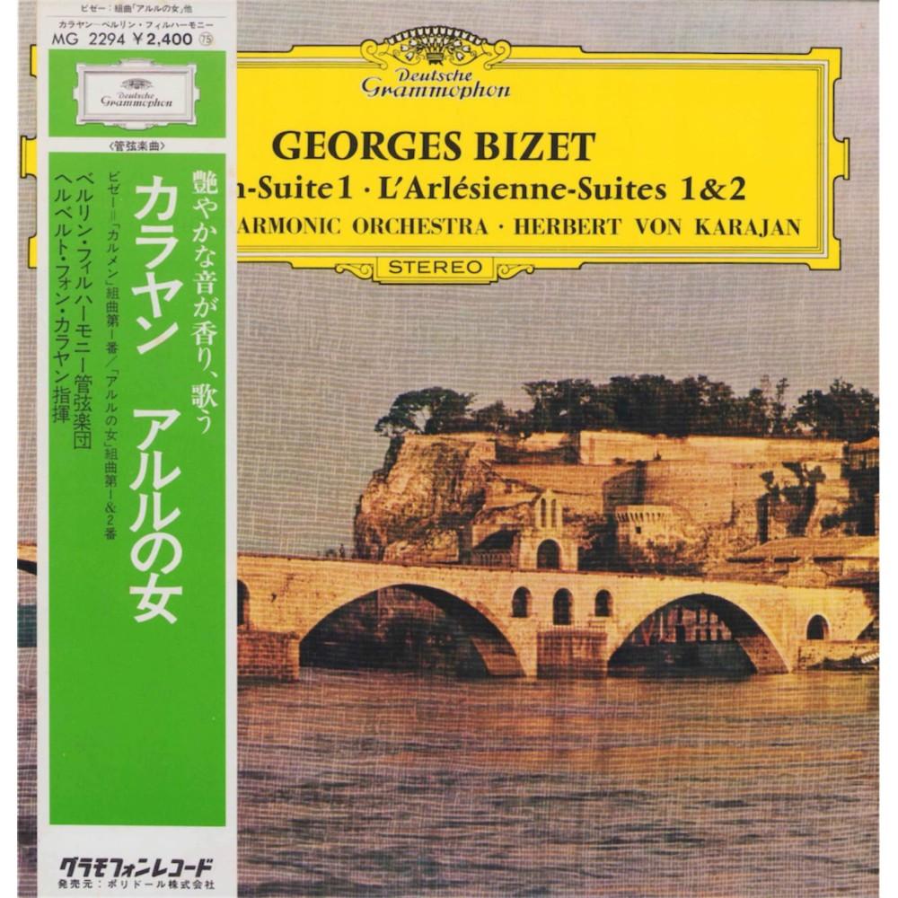 Karajan - LP - JAP - Georges Bizet