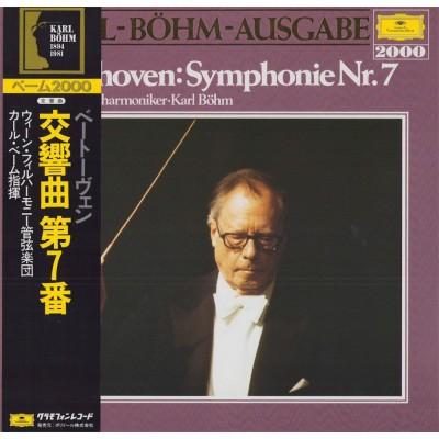 Beethoven - LP - JAP - Symphonie Nr.7