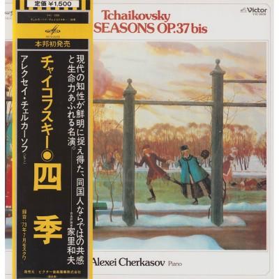 Tchaikovsky - LP - JAP - The Sesons Op.37 bis