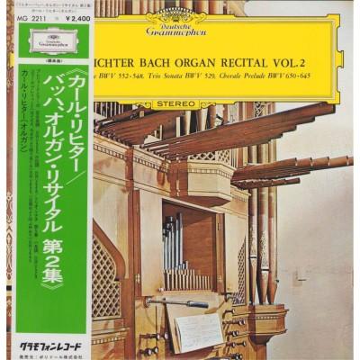 Bach - LP - JAP - Organ Recital Vol.2