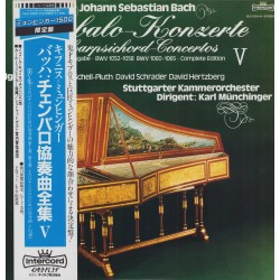 Bach - LP - JAP - Cembalo - Konzerte V