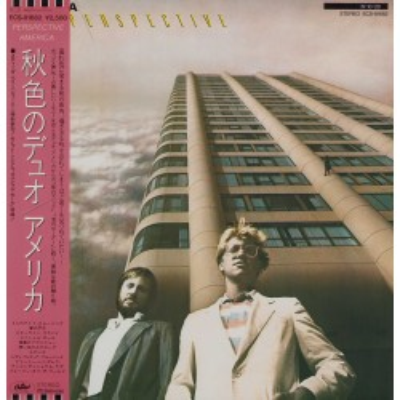 America - LP - JAP - Perspective